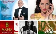 Un weekend dedicat femeilor! Concerte, spectacole si petreceri la sfarsit de saptamana
