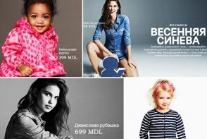 Noua colectie 2014 la ShopTime.md! Haine pentru adulti si copii - FOTO