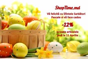 ShopTime.md va felicita cu Sfintele Sarbatori Pascale si iti ofera -12% la toate articolele noi