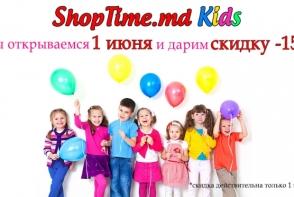 De Ziua Copiilor, ShopTime.md Kids isi deschide, oficial, usile si ofera reduceri de -15%!