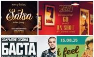 Se anunta un weekend plin de evenimente in Chisinau! Iata sugestiile noastre, pentru cea mai tare distractie