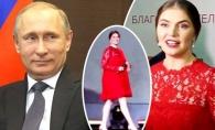 Alina Kabaeva a slabit enorm dupa nastere! Uite cum a aparut iubita lui Putin la cel mai recent eveniment - VIDEO/FOTO