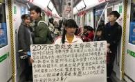 Aceasta adolescenta isi vinde virginitatea in tren! Povestea tragica a acestei tinere te va emotiona pana la lacrimi - FOTO