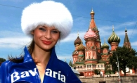 Cum fac amor rusoaicele. Ce le fac barbatilor intrece orice limita