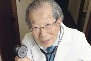 Cel mai longeviv medic din lume isi impartaseste secretele esentiale pentru o viata de calitate