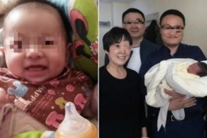 A fost nascut la 4 ani dupa ce parintii lui au murit intr-un accident tragic. Cum a fost posibil