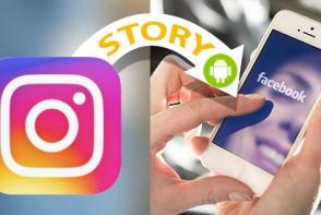 Cum afli cine te-a sters din lista de prieteni pe Facebook si pe Instagram! Este un truc genial - FOTO