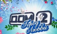 Reality show-ul Dom 2 implineste 14 ani de emisie. Producatorii au facut schimbari majore - FOTO