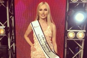 Marina Guzic a castigat titlul