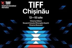 Festivalul TIFF revine pentru a treia oara la Chisinau. Poti urmari filme non-comerciale, care te pun pe ganduri - FOTO