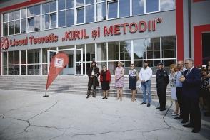 """Distractie, surprize si multa voie buna! Motivul pentru care Kaufland a organizat o petrecere inedita copiilor de la Liceul """"Kiril si Metodii"""" - VIDEO"""