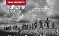 Republica Moldova gazduieste al doilea an consecutiv cea mai importanta expozitie de fotojurnalism la nivel global - World Press Photo!
