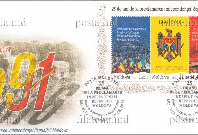 Filatelia, intre trecut si prezent! Trei timbre postale au fost dedicate, in aceasta saptamana, unor personalitati marcante. Cine sunt acestea? VIDEO