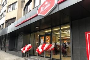 La Botanica s-a deschis un nou magazin de bunataturi din carne. Iata unde poti savura adevarate delicii - FOTO